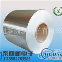 鋁箔麥拉,單面鋁箔麥拉