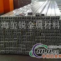 供应3005铝带各种系列