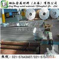 5754铝板焊接性能,5754铝板