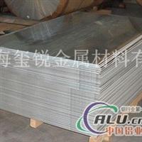供应2011铝板2011铝棒现货到库