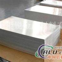 供应5083铝棒价格优惠