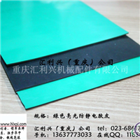 防靜電膠皮批發,綠色防靜電膠皮
