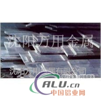 供应大铝排(大铝母排)
