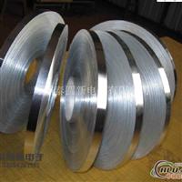 铝箔,纯铝箔,8011铝,0.02mm