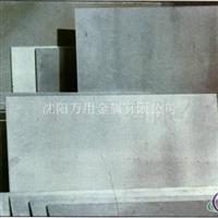 供应各种材质规格铝板