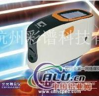 CS610分光测色仪