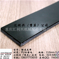 灰色防靜電膠皮,防靜電膠皮材質