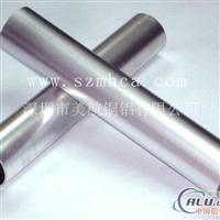 螺旋桨组件用铝 2024铝管