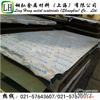 6063进口氧化铝板 耐磨阳极铝板