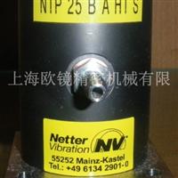 NTP32振動器NETTER