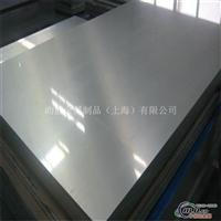 铝合金7A09   7A09铝板材质保证