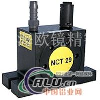 NCT4振動器NETTER