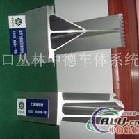 导电轨+汇流排+接触网铝型材