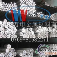 7075t651超硬铝棒