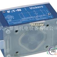 DGMX7PPGH10B威格士机械配件