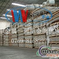 进口6061耐磨铝板