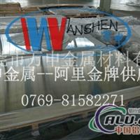 6063出口铝板_耐高温6063铝
