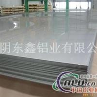 山東東鑫鋁業生產5083合金鋁板