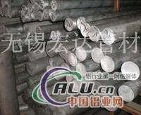 沈阳6061T6铝棒铝合金棒价格