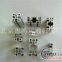 框架工业铝型材