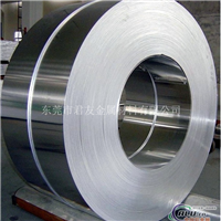 供应1100铝带合金铝带6061