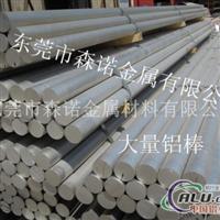 美铝主要合金 6063t6铝板