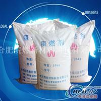 乳胶制品专用型氢氧化铝