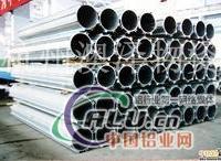 6063铝管、规格齐全、免费送货