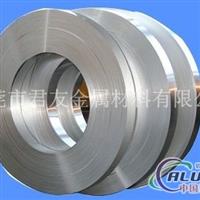 定做铝带冲压铝带合金国标铝带