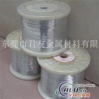 生产5052铝线合金铝线易加工铝线