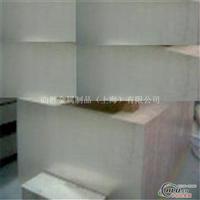 5052铝垫片5052铝板【厂家、价格】