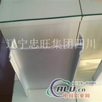 铝合金型材_工业铝材