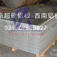 5252h38铝板 5252铝板性能