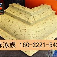 仿大理石铝单板生产厂家