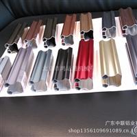 家具移门铝型材