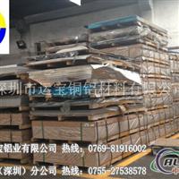 国产优质铝板6061公差多少