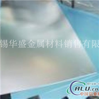 唐山7075铝合金板