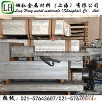 A5B06铝板 5B06铝棒