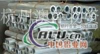 供应6061铝管、规格齐全、价格优惠