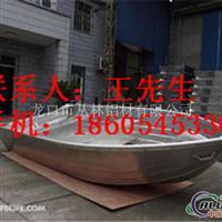 6082鋁合金釣魚船廠家
