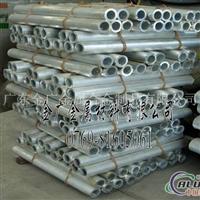5052小口径铝管