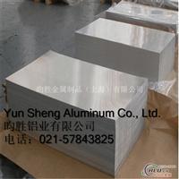 5056氧化铝板5056H32铝板【现货】
