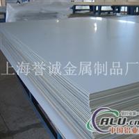 2A12铝板抗剪性能 2A12铝板稳定