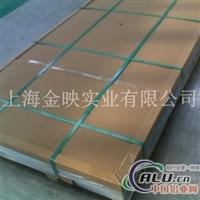 A5005P铝板特性 A5005P价格