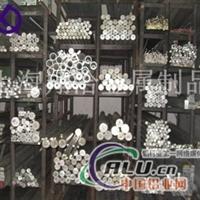 专业供应1065铝合金棒市场价格