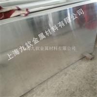 2A10铝板(LY10铝板)