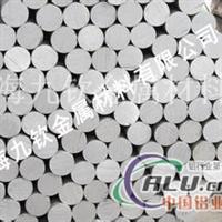 2A13铝板(硬铝板)