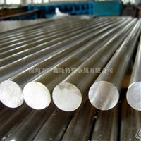 供应铝合金3522AlSiCu4Mn