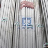 进口6101铝板6151氧化铝板