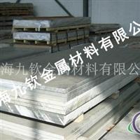 2A21铝板(硬铝合金板)